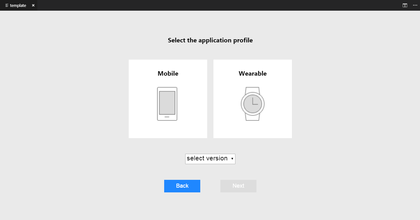 Select the profile and version